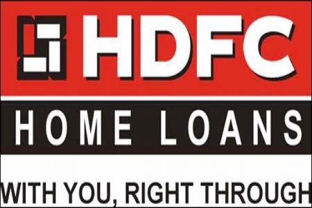 HDFC HOME LOANS FESTIVE OFFER :